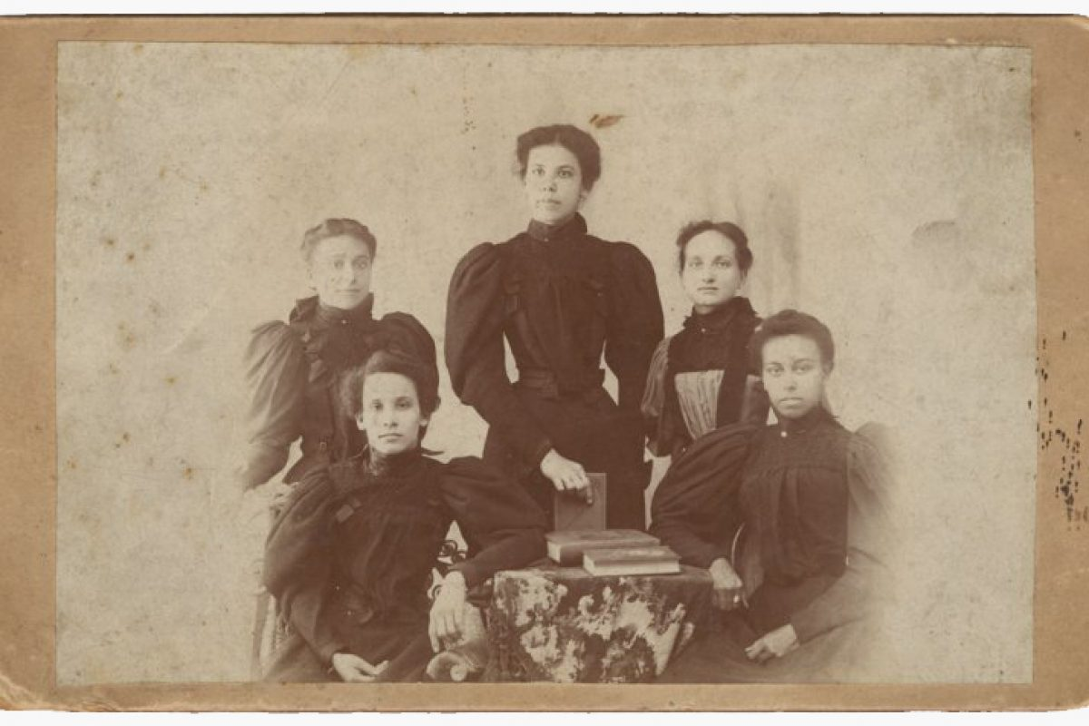 Portrait Collection-Women-1880-1899