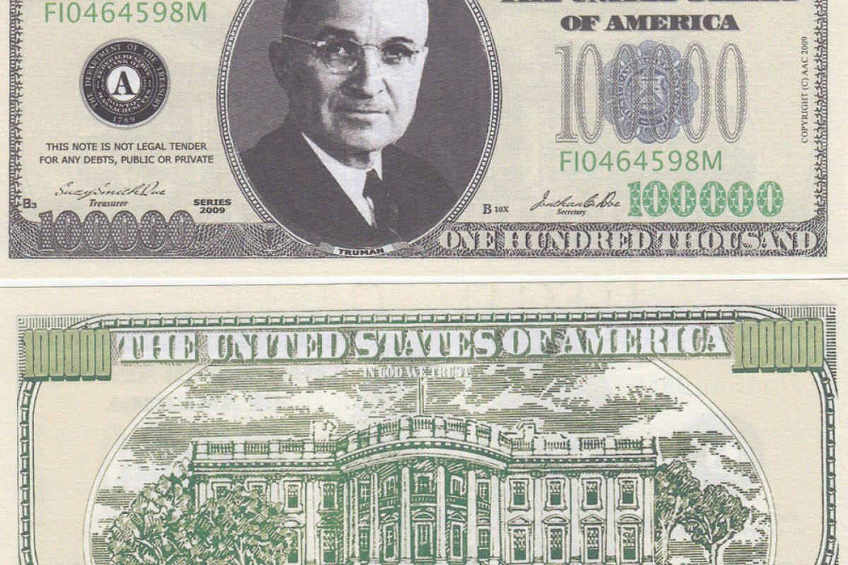 truman_money