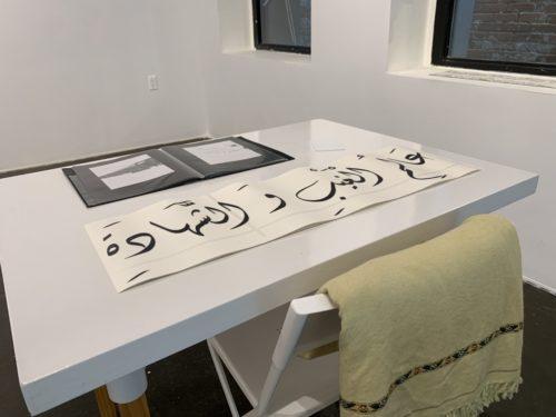 Artist Maryam MonalisGharavi's desk at Recess